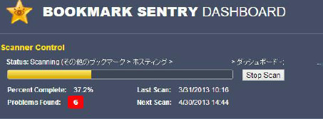 Bookmark Sentry (scanner)05