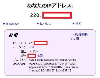 IPアドレス53-142