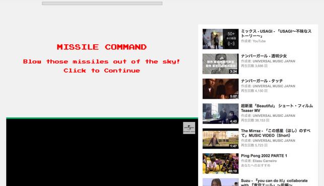 YouTubeに隠しコマンド-103