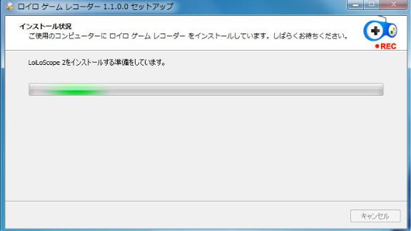 デスクトップを高画質録画できるソフトロイロゲームレコーダー-46-412