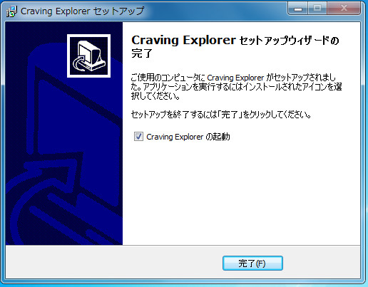 Craving Explorer-59-557