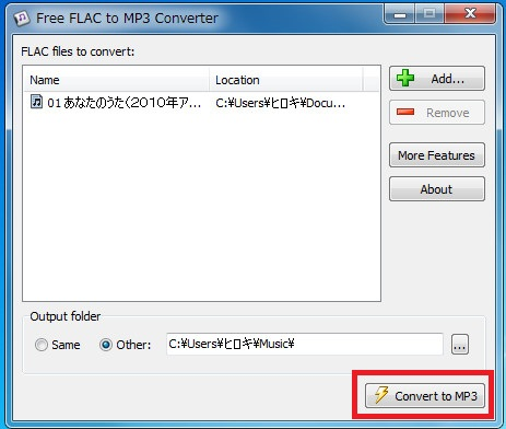 Free FLAC to MP3 Converter8-864