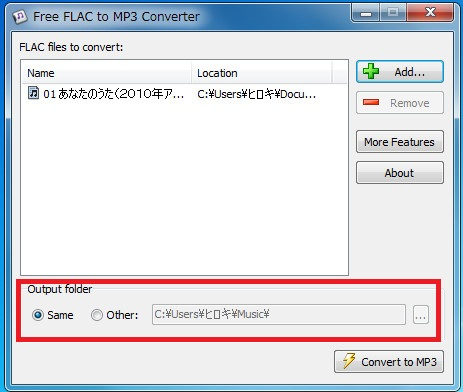 Free FLAC to MP3 Converter11-803