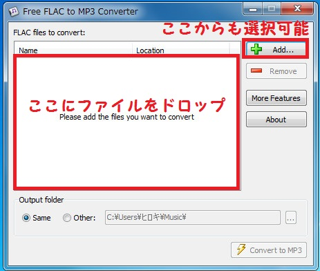 Free FLAC to MP3 Converter-09-182