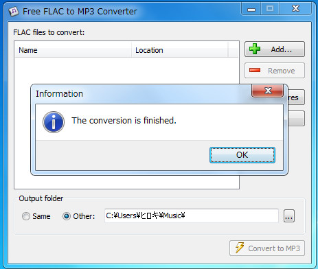 Free FLAC to MP3 Converter12-28-782