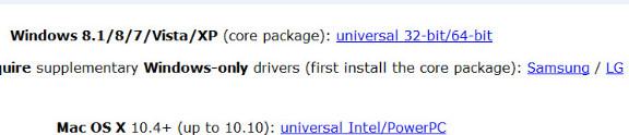 ぷららモバイルLTE定額無制限プランを買ったのでレビュー5-35-43-900