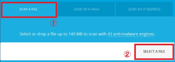 ファイルの安全性をスキャン11-837