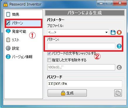 bPassword Inventor0-33-082