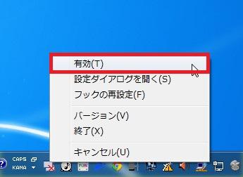 ソフト窓掴みの紹介3-49-415