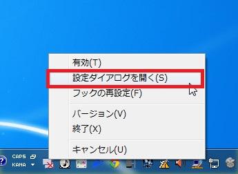 ソフト窓掴みの紹介050