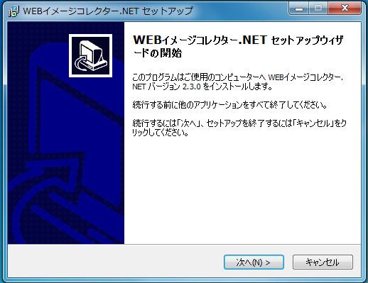 WEBページ内の画像保存-04-305