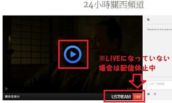 日本の主要チャンネルを視聴2-50-53-593