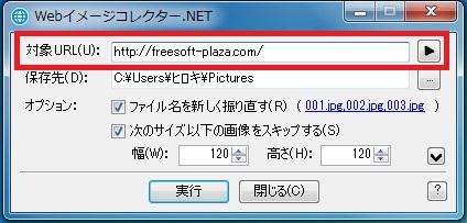 WEBページ内の画像保存3-31-46-334