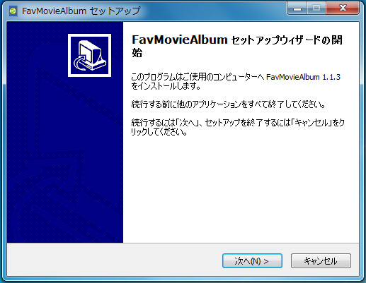 FavMovieAlbum3-06-735