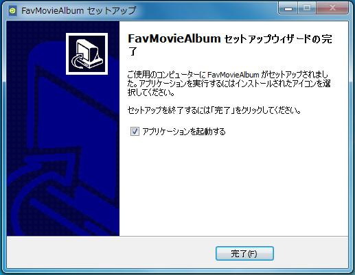bFavMovieAlbum55-12-226