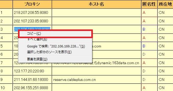 Tudou「土豆網」動画の再生や保存方法120-43-353