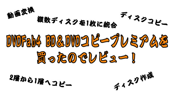 bandicam 2014-12-08 14-30-01-179