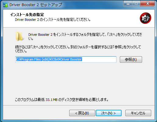 Driver Booster2 Free0-14-50-060