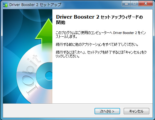 Driver Booster2 Free2-09 00-14-18-309