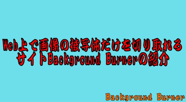 bandicam 2014-12-10 00-17-33-005