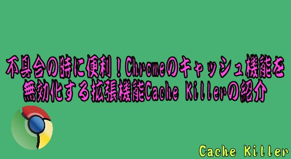bandicam 2014-12-10 22-34-15-412