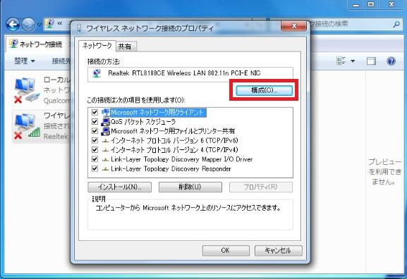 MVNOでテザリングする方法03-42-701