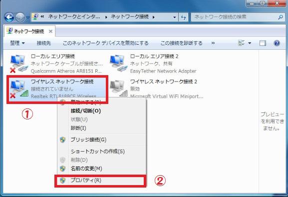 MVNOでテザリングする方法13-03-39-930