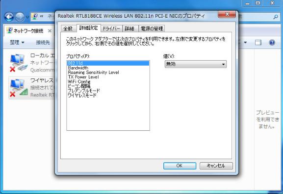MVNOでテザリングする方法13-03-52-359