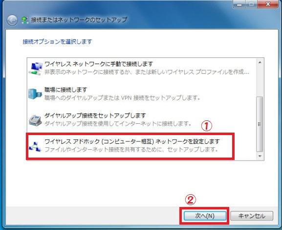 MVNOでテザリングする方法04-09-131
