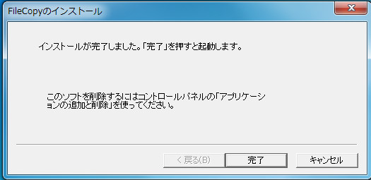 FileCopy15 15-05-45-713