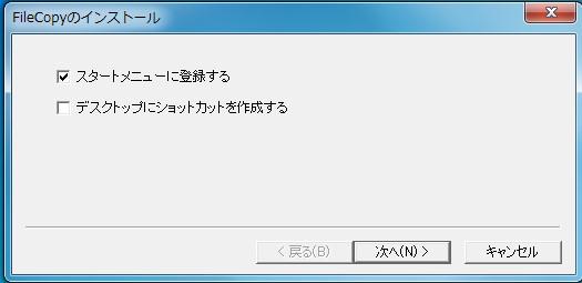 FileCopy 15-05-21-893
