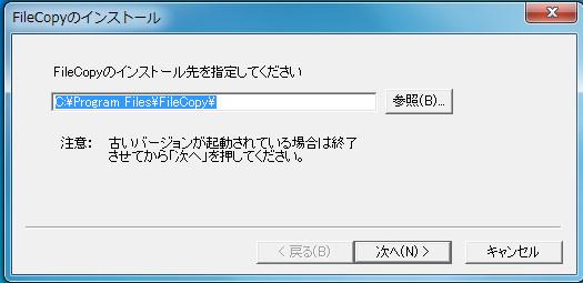 FileCopy 15-04-42-694
