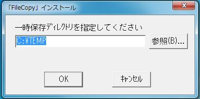 FileCopy2-15 15-03-45-894