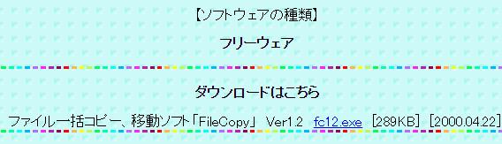 FileCopy5-03-16-737