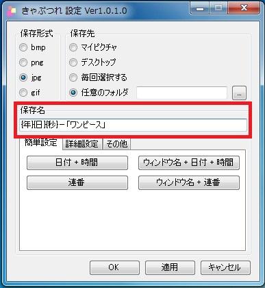 ソフトきゃぷつれ-16 09-28-16-982