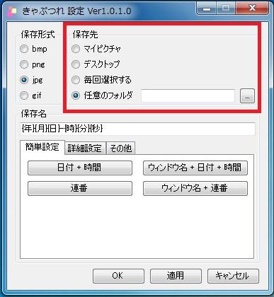 ソフトきゃぷつれ09-27-34-420