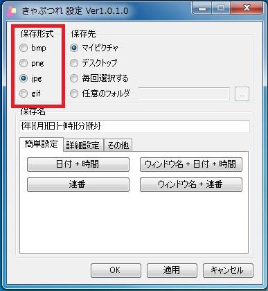 ソフトきゃぷつれ 09-26-43-704