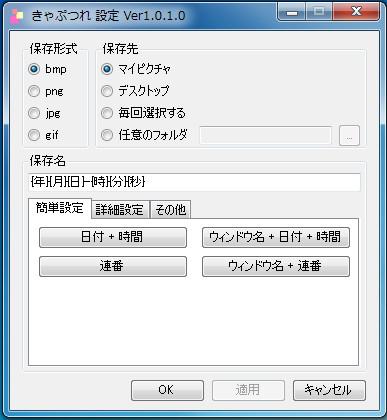 ソフトきゃぷつれ6 09-25-45-831