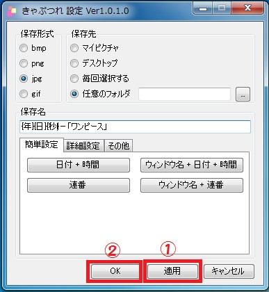 ソフトきゃぷつれ-16 09-29-05-122