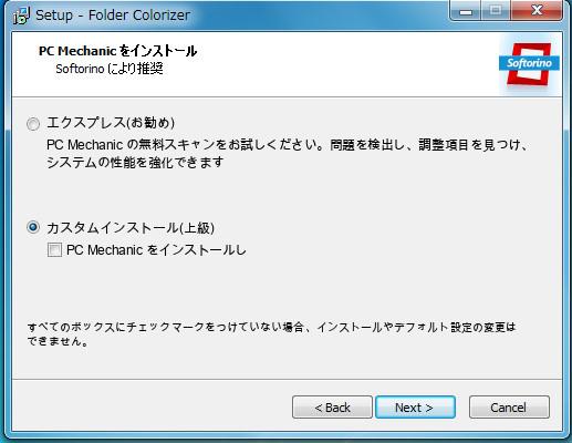 Folder Colorizer17 16-46-56-778