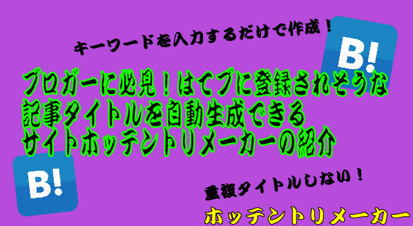 bandicam 2014-12-17 21-53-49-699