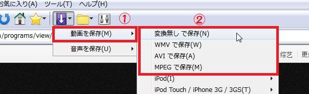 Tudou「土豆網」動画の再生や保存方法41257.jpg