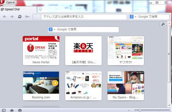 便利なブラウザのオススメまとめOpera1.jpg