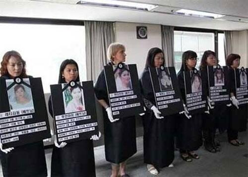 韓国人 殺された 花嫁 遺族