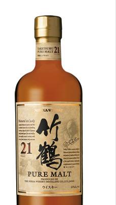 ニッカウイスキー 竹鶴