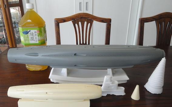 海底軍艦2