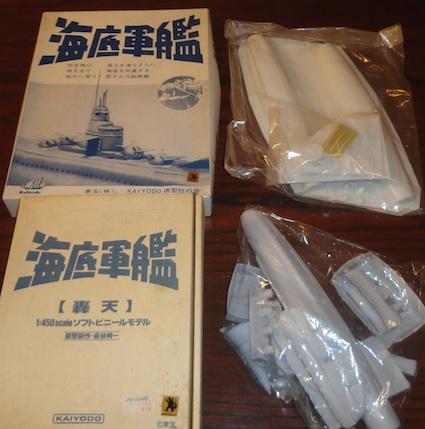 海底軍艦 海洋堂