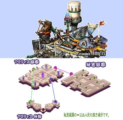 amitis_map.jpg