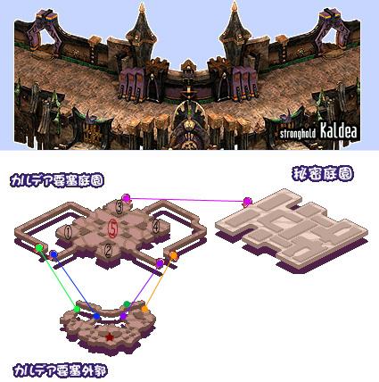 kaldea_map.jpg