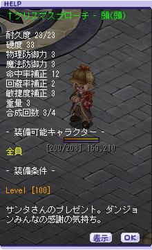 kuriburo2.png